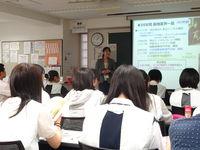 Aタイプ 学校紹介 【午前開催】の画像