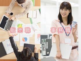 北海道情報専門学校ビジネス科 事務×企画スタッフコースのイメージ