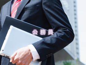 北海道情報専門学校{ビジネス科 公務員×ITスキルコースのイメージ