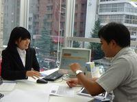 就職サポート3の写真