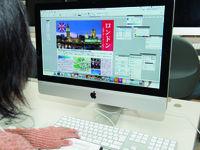 体験入学【グラフィックデザインコース】の画像