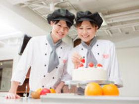 札幌スイーツ&カフェ専門学校スイーツパティシエ科 パティシエ専攻のイメージ
