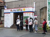 名古屋製菓専門学校フォトギャラリー3