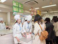 名古屋製菓専門学校フォトギャラリー6