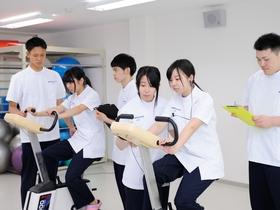 国際医療福祉専門学校理学療法学科(理学療法士 / リハビリ)のイメージ