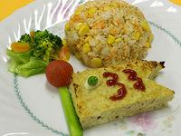 織田栄養専門学校フォトギャラリー4