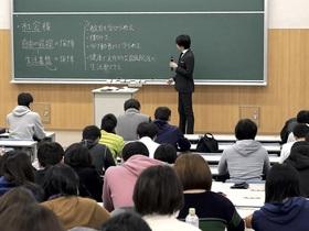 東北文化学園大学総合政策学部 総合政策学科のイメージ