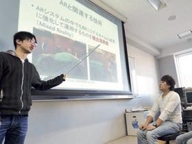 東北文化学園大学{科学技術学部 知能情報システム学科 ネットワーク分野のイメージ