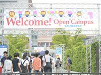 大阪産業大学からのニュース画像[105]