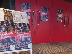 専門学校 札幌ビジュアルアーツ音響学科 音楽ビジネス専攻のイメージ