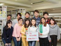 オンラインオープンキャンパス(大阪天王寺キャンパス)の画像