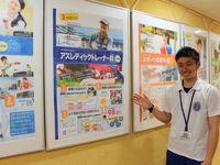 札幌スポーツ&メディカル専門学校からのニュース画像[656]