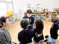 園田学園女子大学短期大学部からのニュース画像[2366]