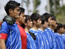 国際武道大学{体育学部 体育学科のイメージ