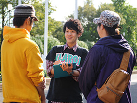 函館大学{商学部のイメージ