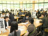 札幌大学フォトギャラリー6