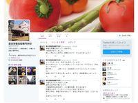 東京栄養食糧専門学校からのニュース画像[345]