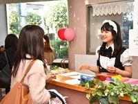 東京栄養食糧専門学校からのニュース画像[346]