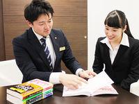 名古屋観光専門学校からのニュース画像[500]