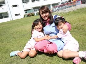 第一幼児教育短期大学{幼児教育科のイメージ