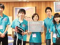 オープンキャンパス(新松戸キャンパス)の画像