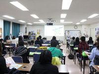 AO入試ガイダンス①の画像