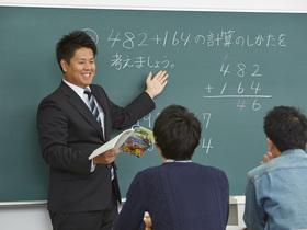 帝京平成大学{現代ライフ学部 児童学科 小学校・特別支援コースのイメージ