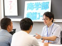 紅陵祭開催時~個別入試相談受付しています~(文京キャンパス)の画像