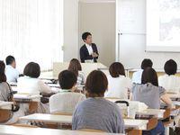 東京未来大学からのニュース画像[2636]