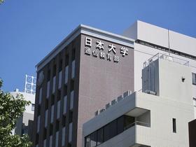 日本大学通信教育部のイメージ