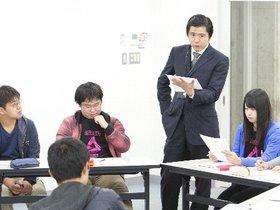 常磐大学総合政策学部 総合政策学科のイメージ