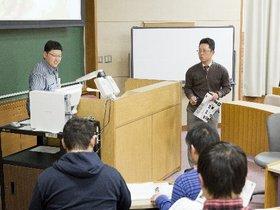 常磐大学総合政策学部 法律行政学科のイメージ