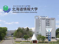 北海道情報大学