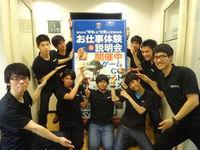 東京デザインテクノロジーセンター専門学校からのニュース画像[670]