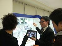 東京デザインテクノロジーセンター専門学校フォトギャラリー2