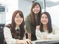 東京商科・法科学院専門学校からのニュース画像[349]