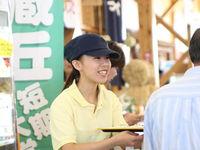 武蔵丘短期大学からのニュース画像[134]