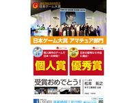 清風情報工科学院からのニュース画像[506]