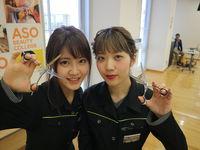 麻生美容専門学校 福岡校