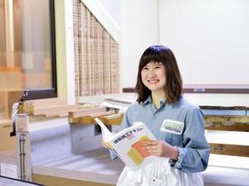 東海工業専門学校金山校[夜間部]建築工学科のイメージ