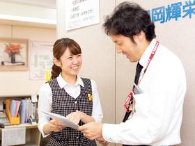 札幌医療秘書福祉専門学校{医療秘書科 医療秘書コースのイメージ