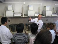 歯科技工士や本校について幅広く知りたい方へ 「体験入学」の画像