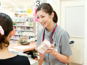 札幌医療秘書福祉専門学校{くすりアドバイザー科のイメージ