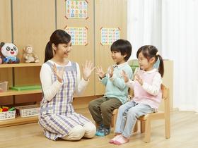 札幌こども専門学校保育科(※小田原短期大学との併修可)のイメージ