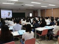 東京聖栄大学からのニュース画像[1318]