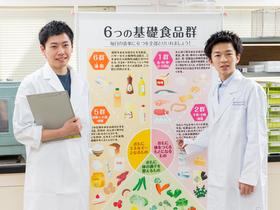 東京栄養食糧専門学校管理栄養士科 医療・福祉コースのイメージ
