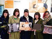 日本写真芸術専門学校からのニュース画像[1163]