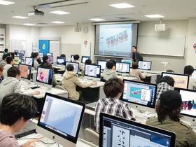 城西国際大学{メディア学部 メディア情報学科 クロスメディアコースのイメージ
