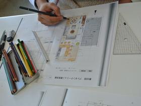 フェリカ建築&デザイン専門学校{インテリア設計科 インテリアコーディネーターコースのイメージ