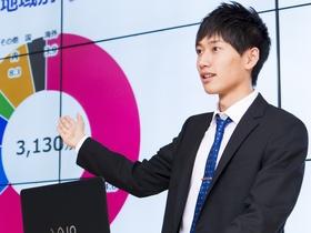 富山短期大学経営情報学科のイメージ